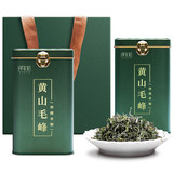 Hand-printed changtae tea Huang Shan Mao Feng Mao Jian tea, green tea 2019 new tea grade iron canned tea Huangshan Mingqian