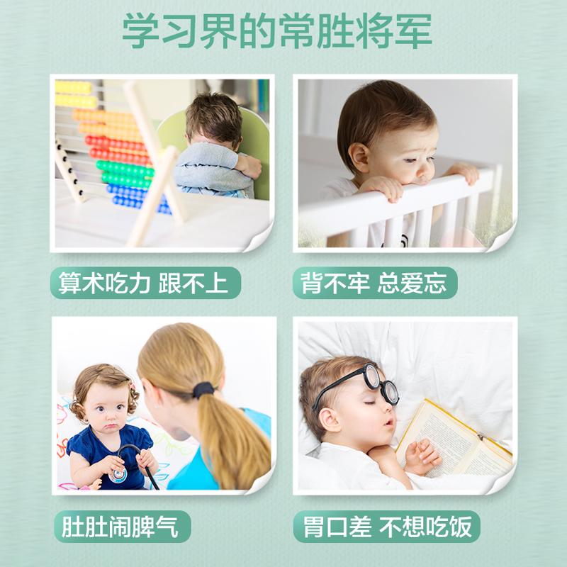 雅博人DHA藻油凝胶糖果 60粒/瓶 婴儿宝宝儿童补DHA