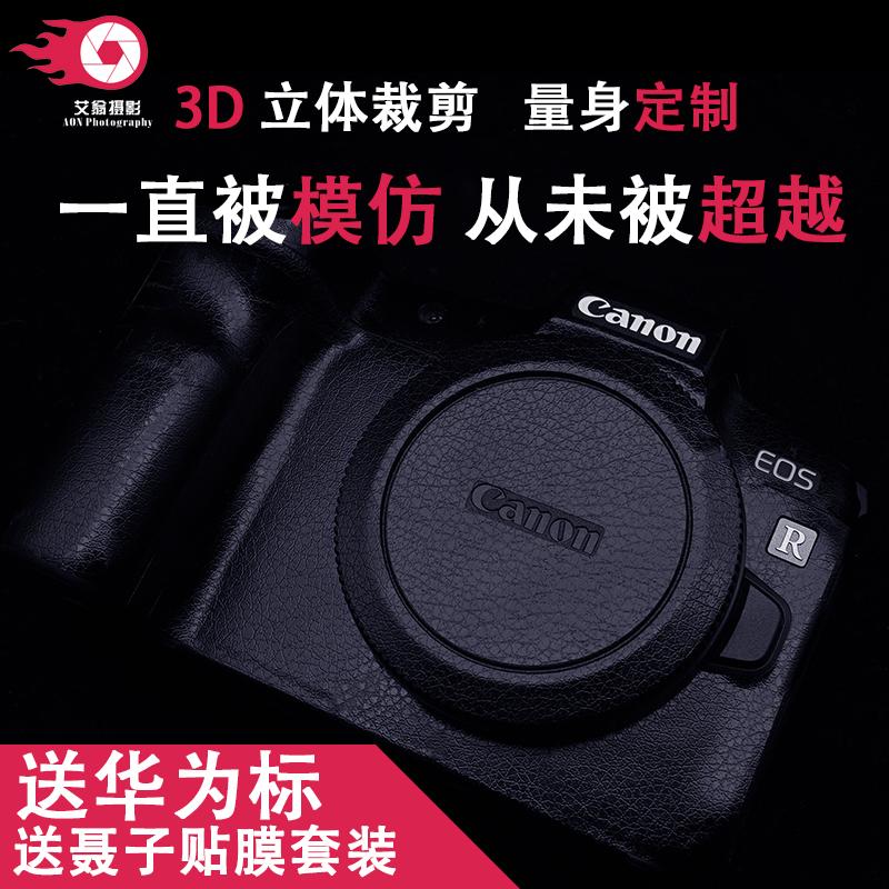 佳能CANON單反相機6D2貼皮EOS RP機身貼膜5D3保護貼紙5D4