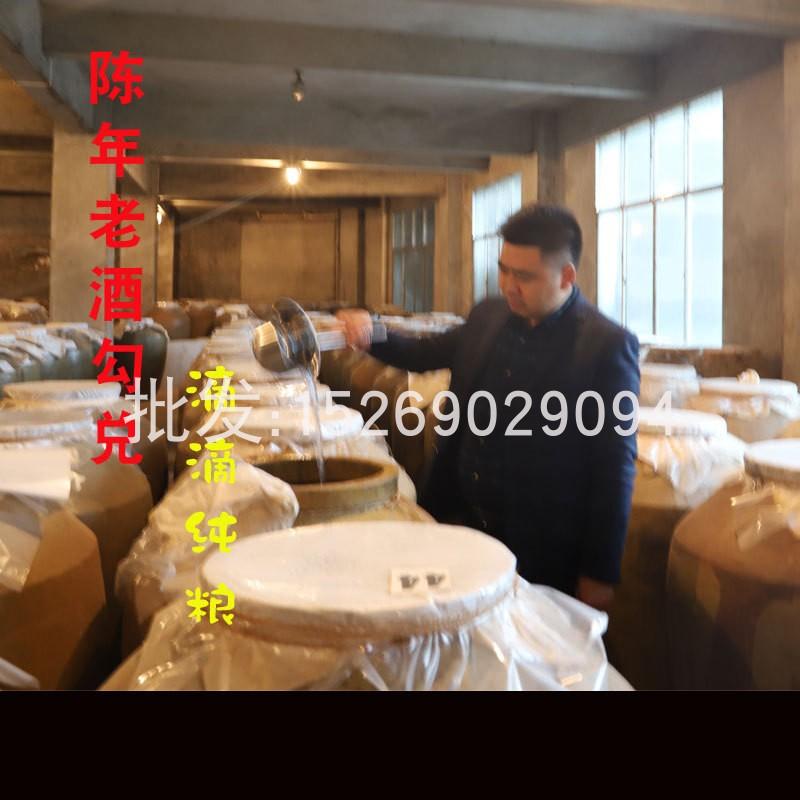 装正品 500ml 6 度酱香型原浆白酒整箱 53 茅台古镇酱爷酒纯粮食酿造