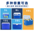 Icers (icers) home car outdoor pu cooler refrigerator commercial ice bucket takeaway breast milk preservation