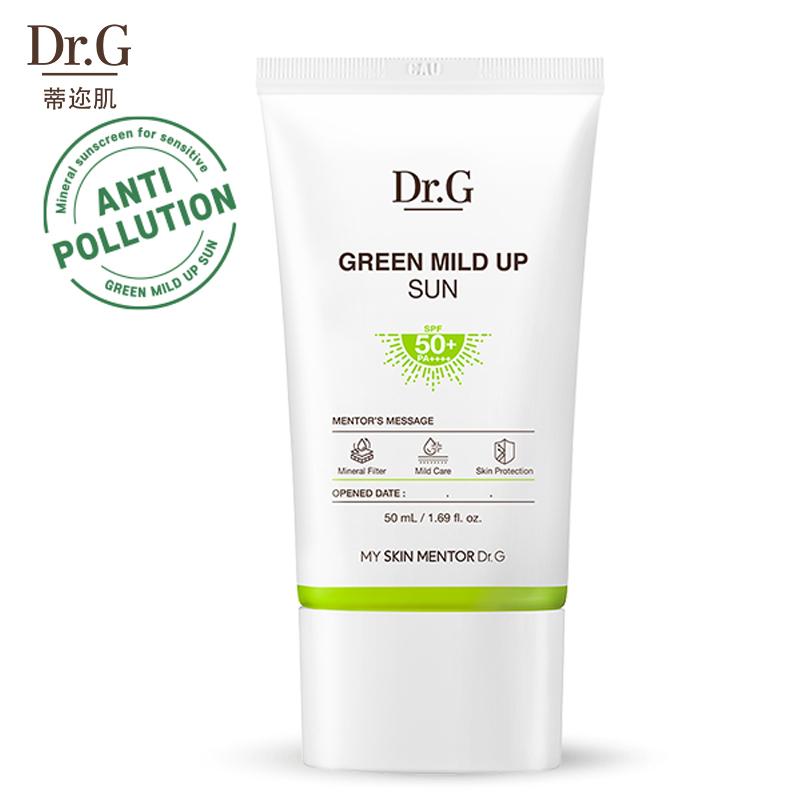 Dr.G/Drg蒂迩肌物理防晒霜女SPF50+面部防紫外线隔离防晒清爽不油