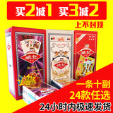 10 pairs of playing cards Yao Kee playing cards thickened playing cards Yao Kee 258 flying cards fishing 8068 creative playing cards approved