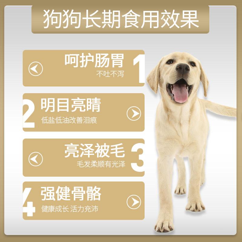 奥丁无谷狗粮鲜肉泰迪比熊博美约克夏法斗牛通用型 成犬粮2.5kg优惠券