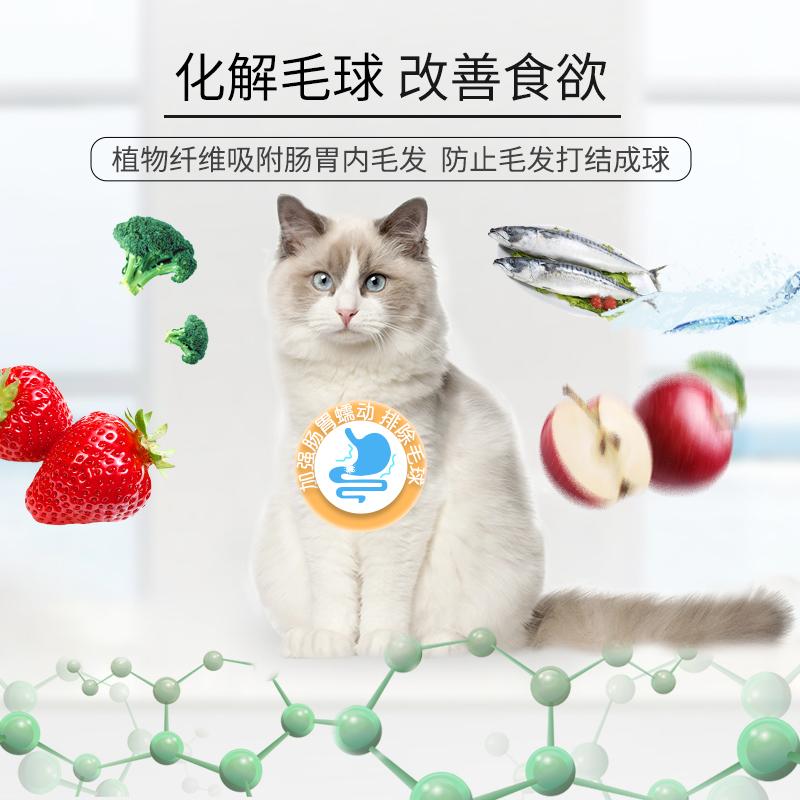 奥丁西餐厅猫粮 成猫幼猫通用型深海鱼天然粮猫饭10kg顺丰加急优惠券