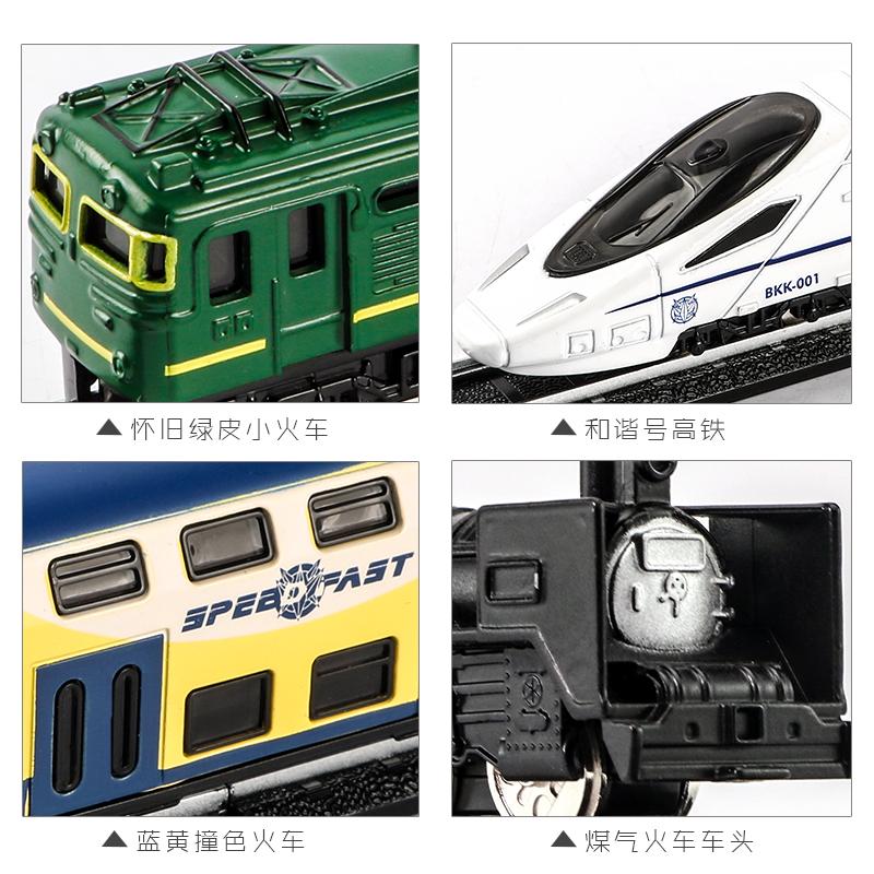 儿童仿真绿皮怀旧火车模型玩具滑行前进玩具车合金高铁轻轨车模