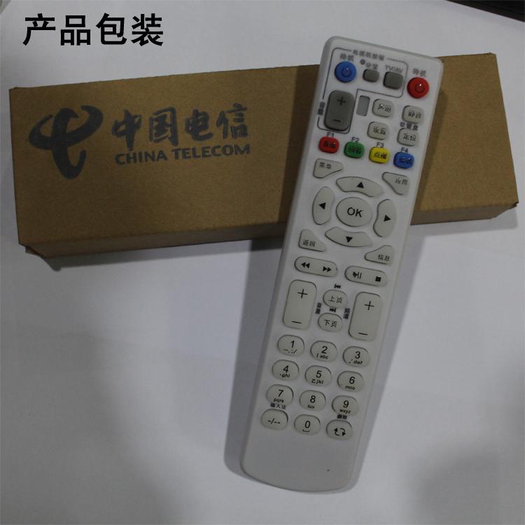 电信宽带摇控器 中兴IPTV/ITV 数字电视机顶盒 电信原装遥控器