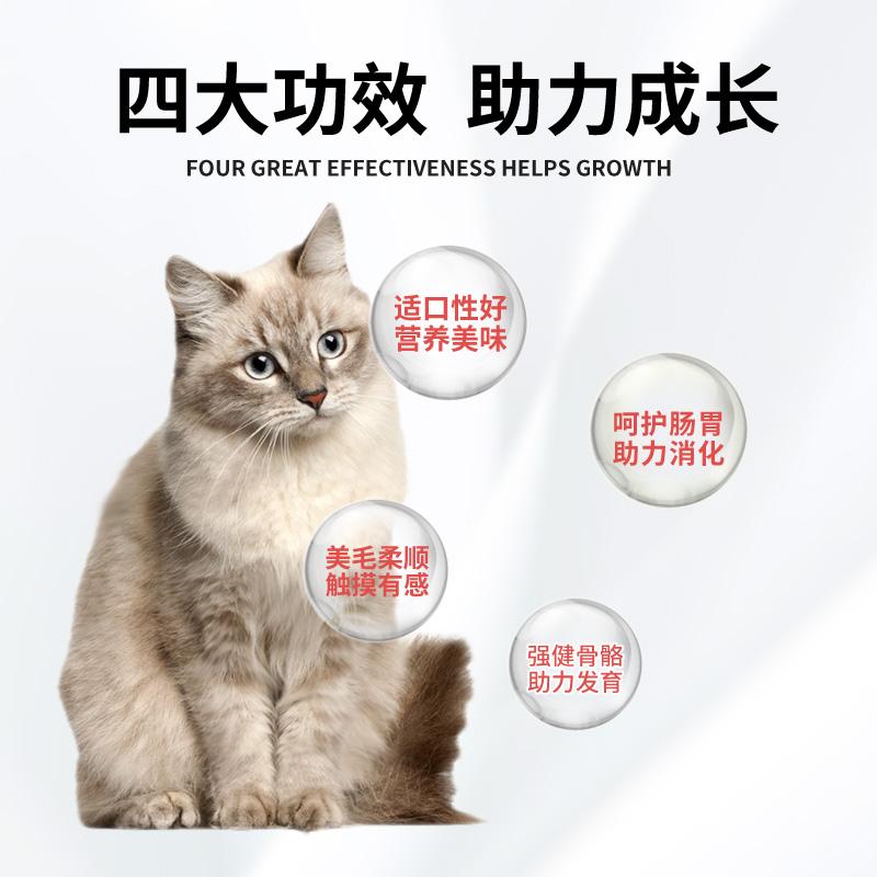 围裙猫猫粮10kg成猫幼猫深海鱼英短美短通用型低盐天然粮20斤装
