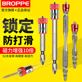 Pu BROPPE send the first batch of aluminum Phillips screwdriver electric magnetic collar ferromagnetic drill head screwdriver head wind batch Set