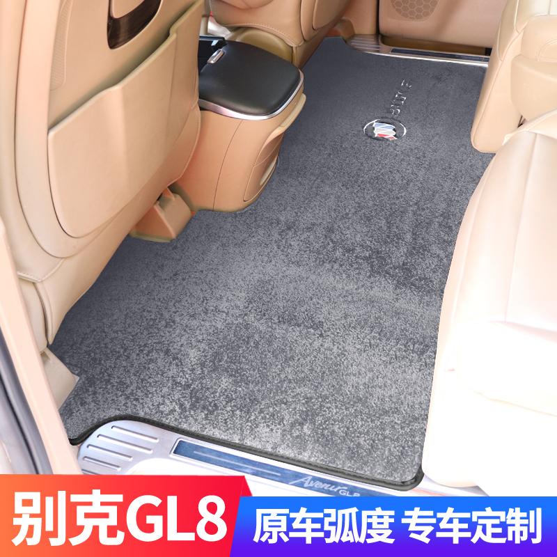 别克gl8脚垫中排GL8es地毯6七座商务车专用陆尊7座第二排