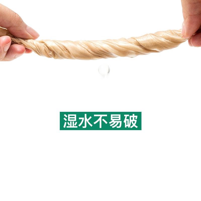 小米眾籌爆款,食品級,天然抑菌:100抽x24包 無染 竹纖維抽紙