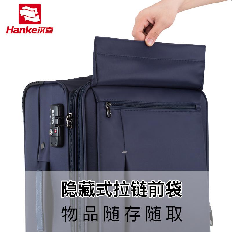 汉客旅行箱万向轮 商务拉杆箱男24/20寸女登机箱软箱子密码行李箱