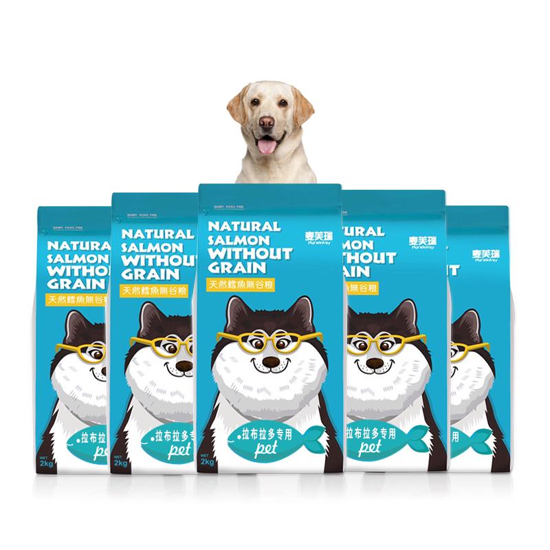狗粮拉布拉多幼犬专用成犬3-6个月四成年大型犬通用型20kg40斤装优惠券