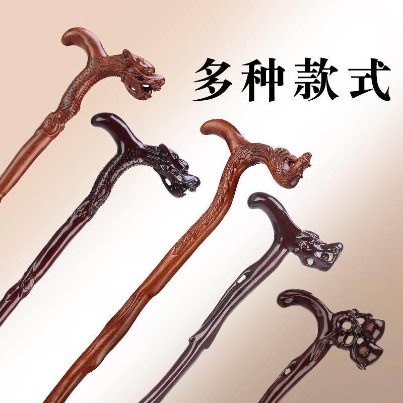 老人扶手棍实木四脚防滑拐扙老年人用的龙头拐杖木头拐棍手杖捌杖 - 图0