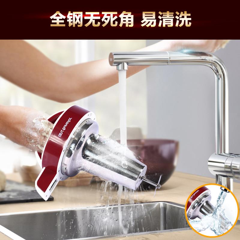 Joyoung/九阳 DJ12B-A603DG九阳豆浆机 家用全自动无网易清洗特价