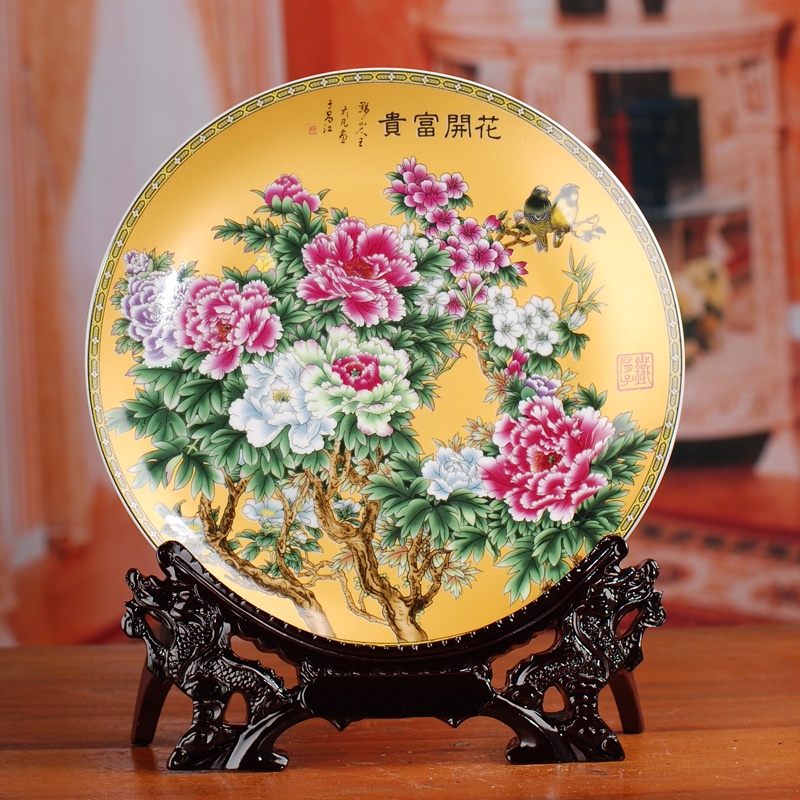 346陶瓷挂盘装饰盘景德镇陶瓷青花瓷盘摆设家居装饰品工艺品摆件
