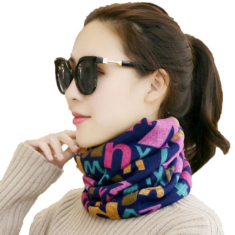 【2条装仅8.8元】冬季百搭围巾