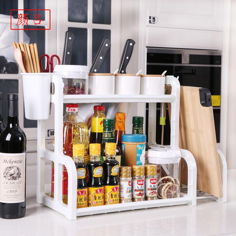 颜吕厨房用品用具收纳架厨房置物架调料架落地储物架砧板多款可选 - 图3