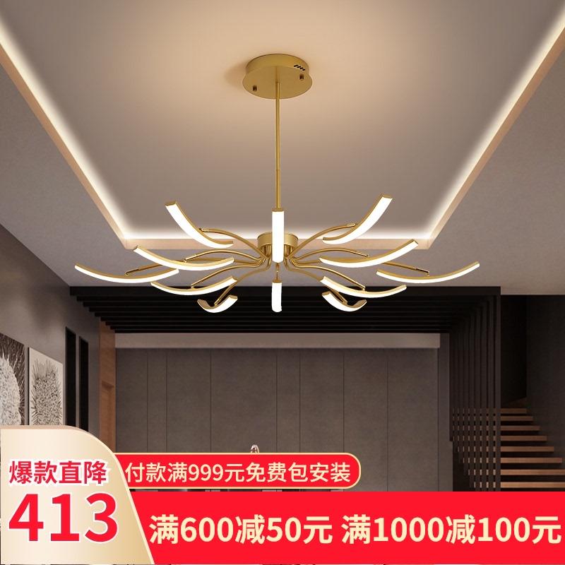 吊灯吧台餐厅灯创意个性卧室灯