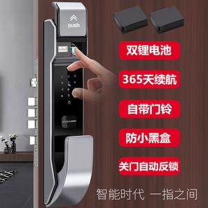 高檔滑蓋智能全自動指紋密碼鎖家用別墅大門防火防盜門鎖雙鋰電池