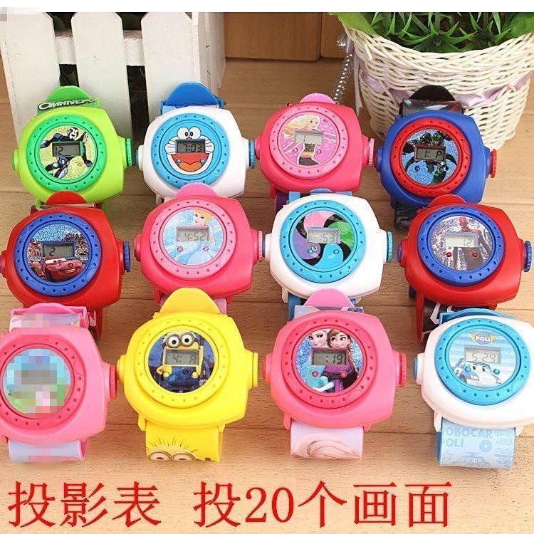 卡通手錶20圖投影表兒童3D電子錶男女學生手錶幼兒園玩具生日禮物