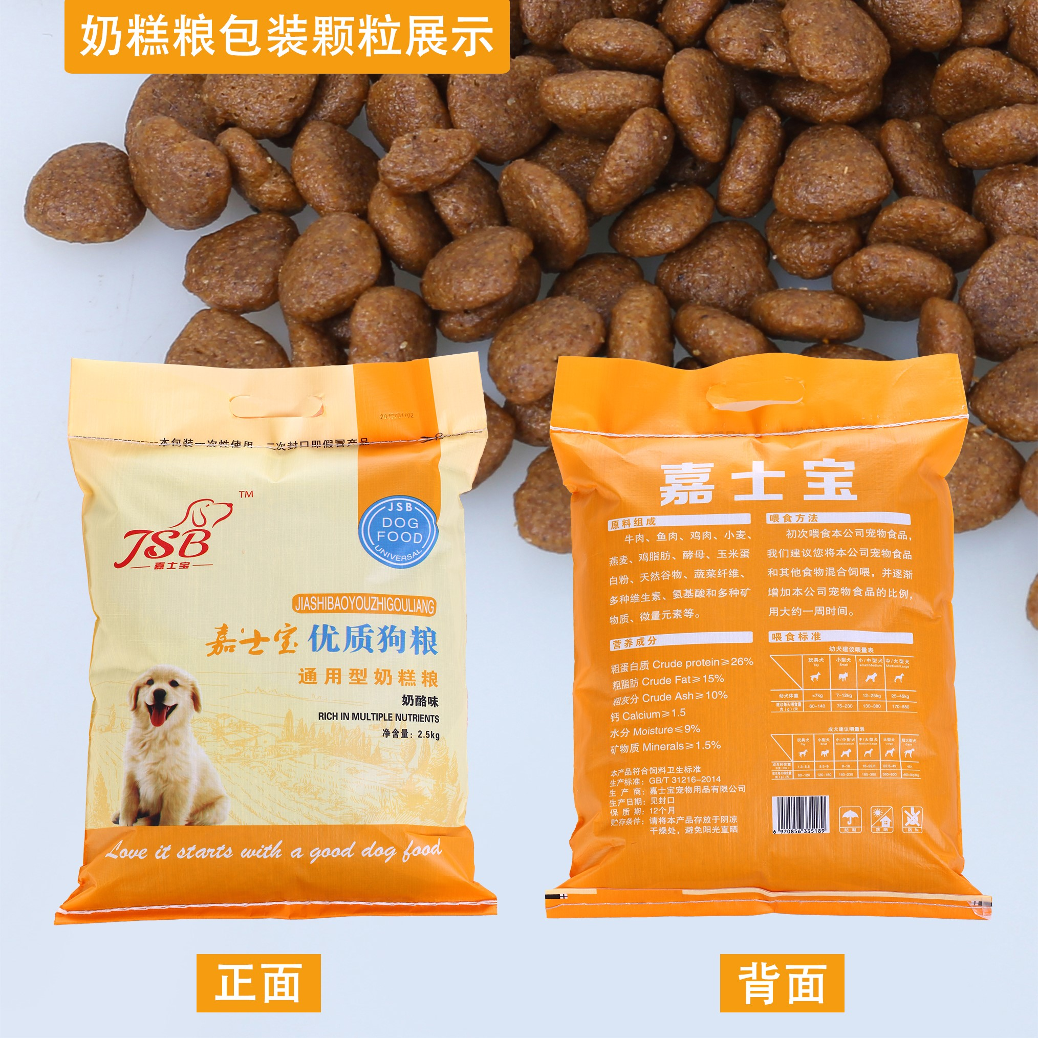 泰迪5斤包邮厂家直销狗粮萨摩耶金毛哈士奇土狗成犬低敏天然2.5kg优惠券