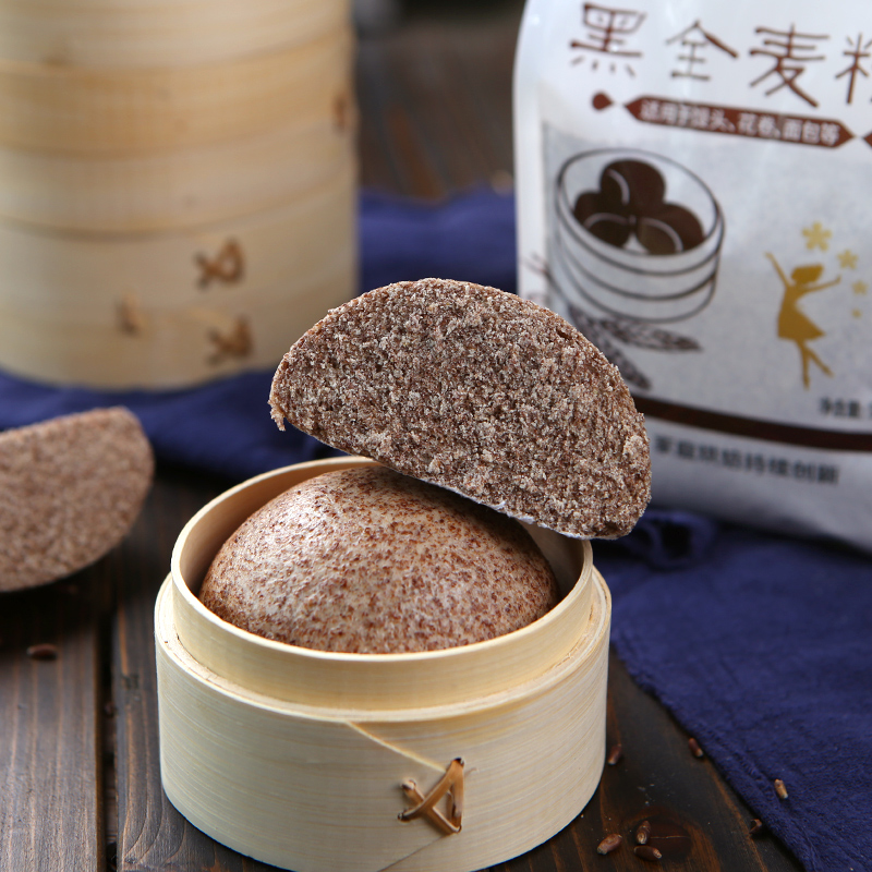 新良黑全麦面粉全麦粉含麦麸黑麦粉家用黑麦烘焙面包粉粗粮杂粮粉