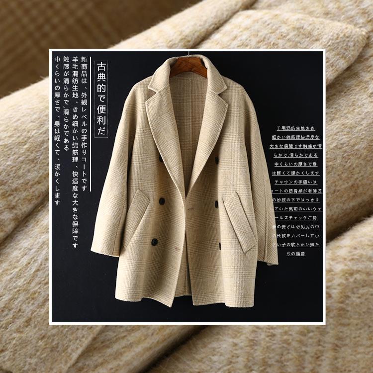D02883 田原~软妹范,大方有格调~格纹 盖臀羊毛混纺手工双面大衣