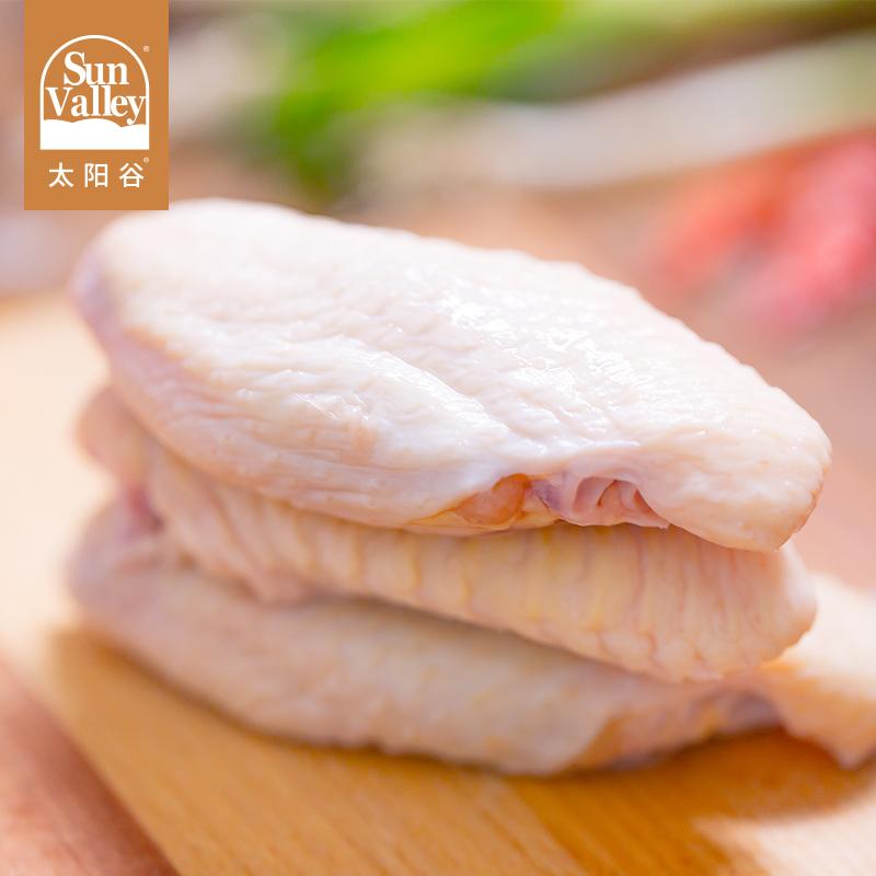 太阳谷鸡翅中新鲜冷冻500g生鲜翅鸡中翅烧烤食材
