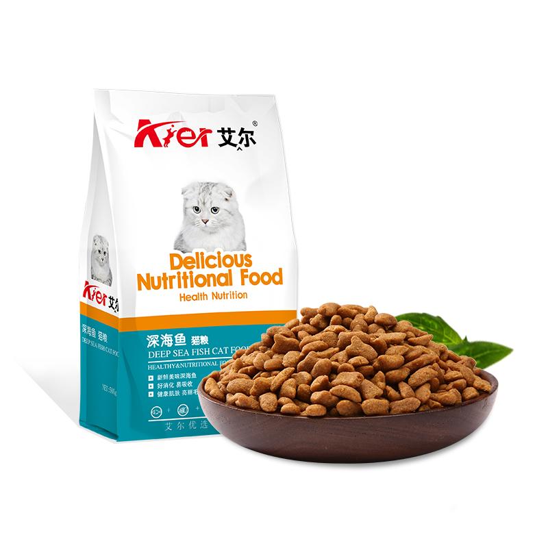 艾尔全价猫粮深海鱼味成幼通用型猫粮500g*5英短美短布偶2.5kg优惠券