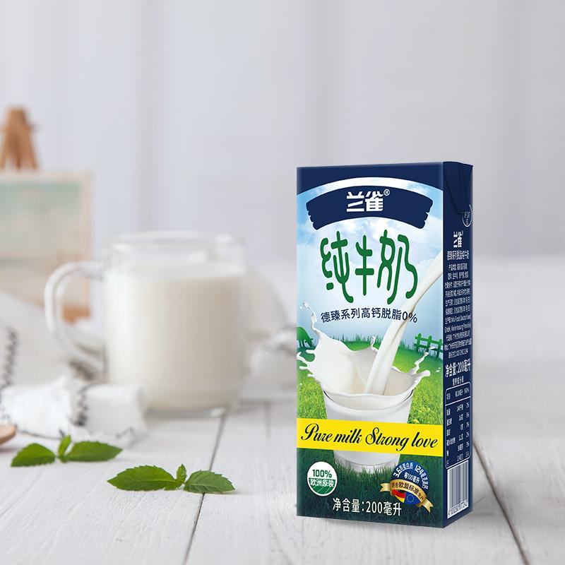 4410兰雀进口牛奶德臻脱脂高钙纯牛奶低脂0脂肪奶200ml*12盒整箱