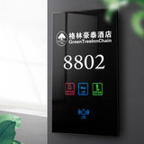 Coca hotel customized guest room door display, hotel illuminated electronic doorplate, clean and do not disturb touch screen doorbell switch