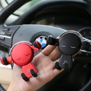 车载手机支架汽车用出风口车上卡扣式创意万能通用多功能支撑导航