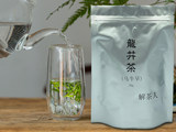 Zuizhengyan Wuniu Early Green Tea 2020 Early Spring First Class Bright Tea Picking Tea Bags 50g
