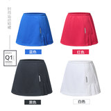 Spring and summer sports short skirt was thin half-length leisure gym running quick-drying badminton tennis square dance skirt pants