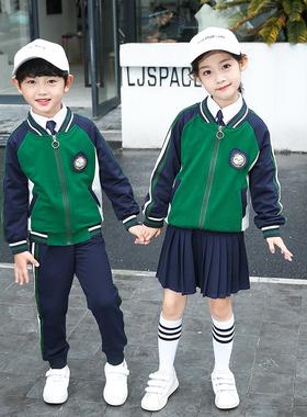 幼儿园园服春秋装三件套英伦学院风儿童班服运动服小学生校服套装