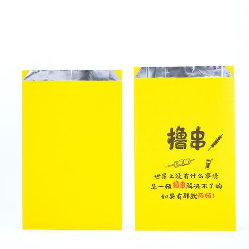 烧烤打包纸袋 锡纸打包袋保温防油袋子炸鸡炸串铝箔袋定制保温袋