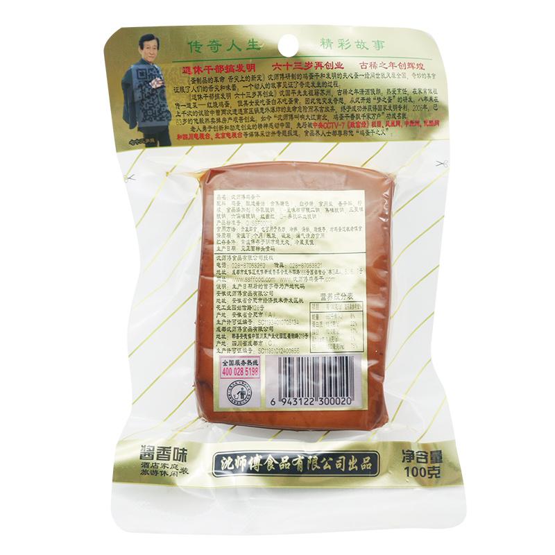 沈师傅鸡蛋干100g/150g*10袋装蛋干豆腐干5斤装四川特产即食香干