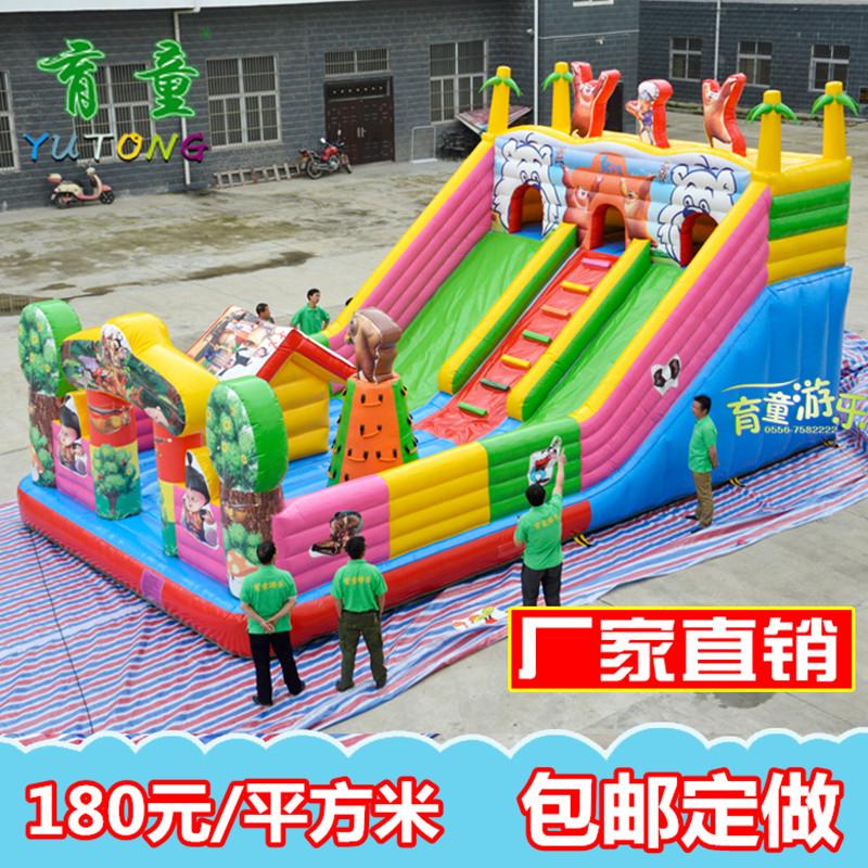 育童儿童户外充气游乐城堡定做游乐场幼儿园充气蹦床滑梯乐园包邮
