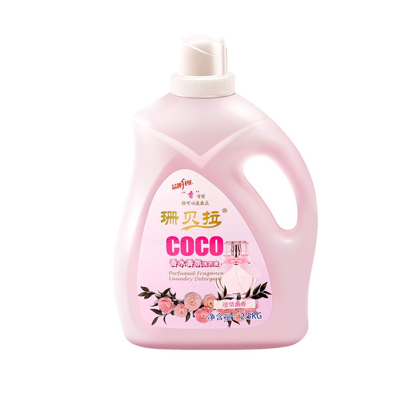 coco香水洗衣液香味持久家用手洗专用机洗内衣裤桶装去静电洗衣液
