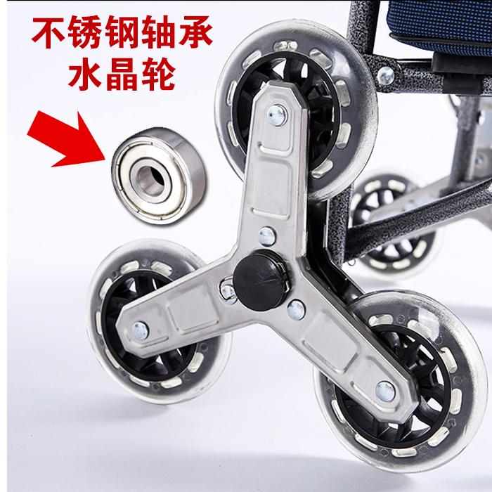購物車輪子便攜摺疊爬樓買菜車配件輪子可拆卸橡膠輪耐磨靜音新款