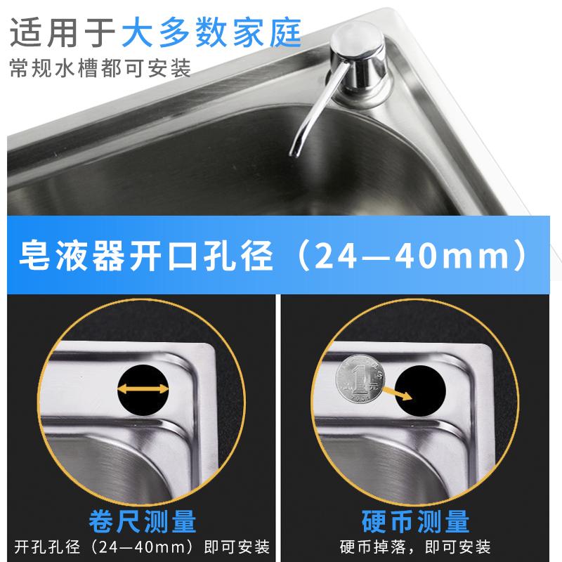 不锈钢按压器 304 厨房水槽用洗洁精瓶子按压瓶洗菜盆洗涤剂 皂液器