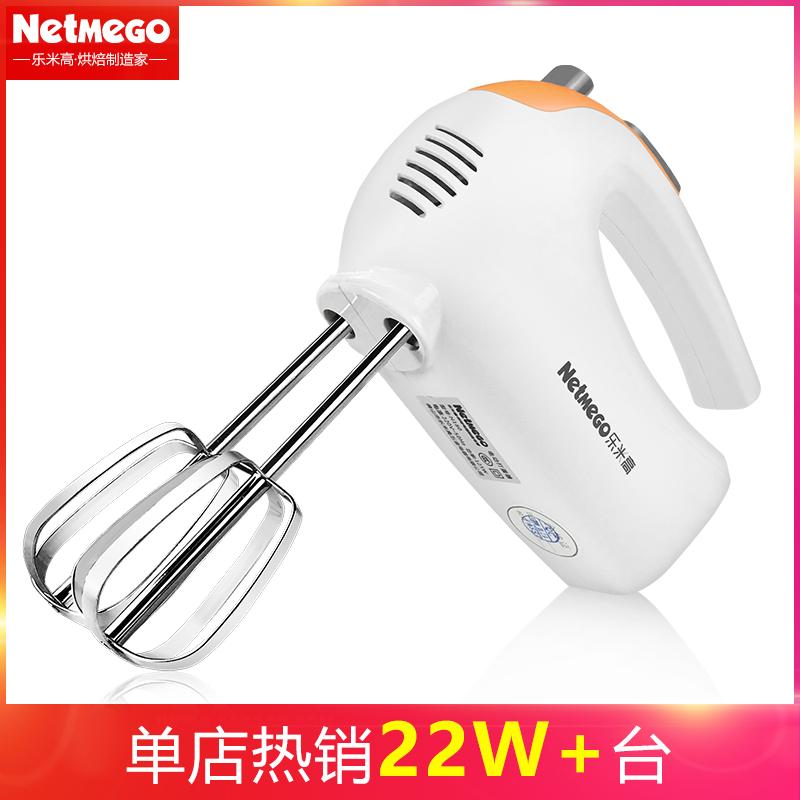 乐米高打蛋器电动家用迷你烘焙打蛋机手持式打奶油打发器搅拌器
