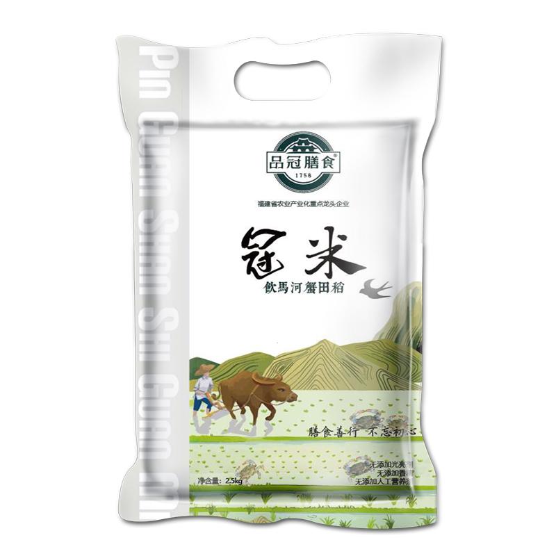 品冠膳食 东北米大米饮马河长粒香大米农家米2018新大米5斤2.5kg