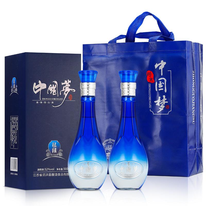 度 礼盒荷花酒水 度 52 中国梦试饮白酒特价 浓香型纯粮食酒