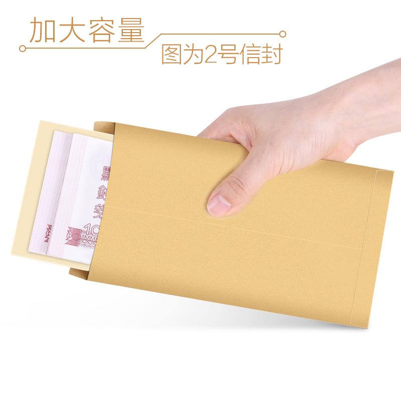 100个装信封袋黄色白色信封