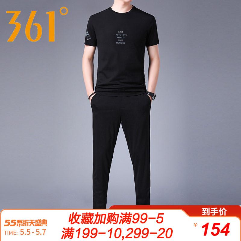 361运动套装男2020夏季新款休闲短袖T恤针织长裤男舒适运动服男潮