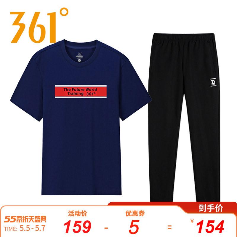 361运动套装男夏季新款透气休闲运动服短袖T恤长裤跑步两件套男生