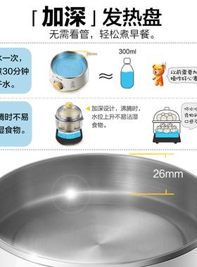 小熊煮蛋器家用迷你蒸蛋器双层定时炖蛋器不锈钢电器消毒煮鸡蛋器