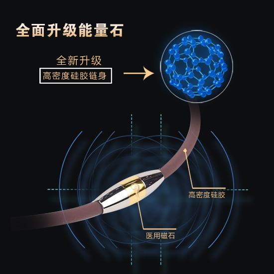 日本磁疗聚能环钛项圈肽链磁疗保健抗疲劳颈椎防辐射男女款